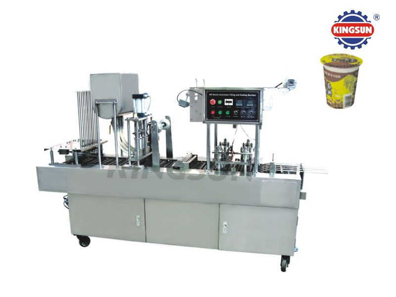 BG-P series Automatic Cup Fill-Seal-Cut machine
