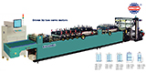 KS-400B II Middle-sealing, lateral sealing bag, 4 laterals sealing high speed automatic plastic bag making machine