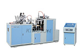 JBZ-S12 double-side PE coated fully automatic paper cup forming machine