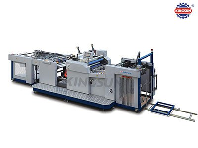 SWAFM-1050 High Speed Automatic Thermal Film Laminating Machine