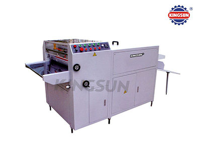KGUV-520/650 Small UV Coating Machines