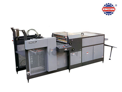 KGUV-520A/650A Small UV Automatic Coating Machine