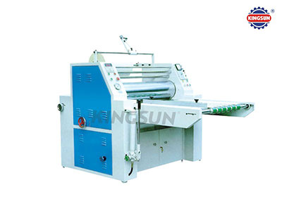YDFM series manul feed thermal laminator