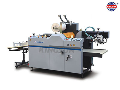 KFM-540 Automatic Thermal Laminator