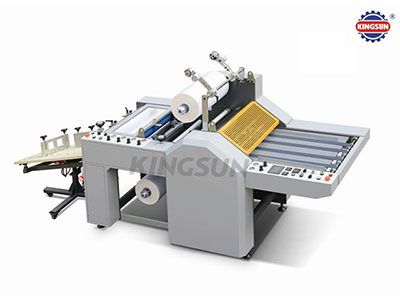 SFML-520B Semi-automatic Double Side Thermal Laminator