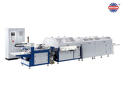 KCM-540A Automatic case makers