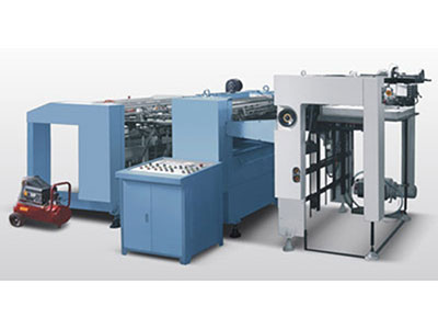 YW-E series Automatic Paper Embossing Machine