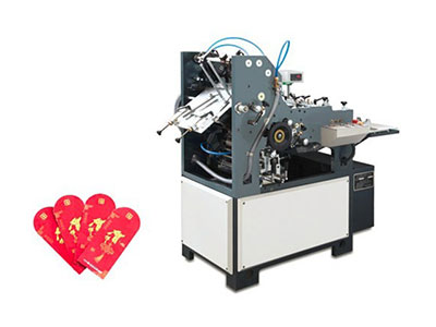 KHP-250 model automatic envelope folding gluing machine