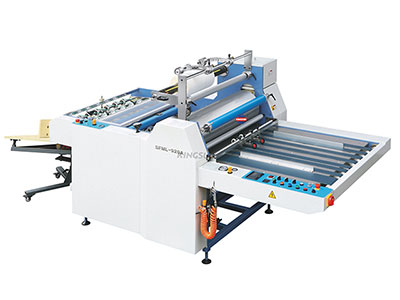 SFML-A Series Thermal Laminator Machine