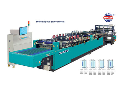KS-400ZF Middle-sealing,lateral sealing,4 laterals sealing high speed automatic bag making machine