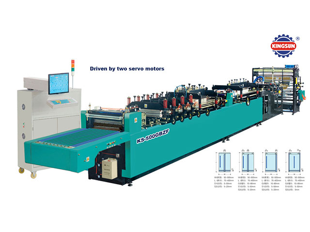 KS-500GBZF Middle-sealing,lateral sealing,4 laterals sealing high speed automatic pouch making machine