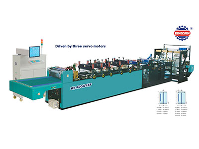 KS-400GYZF Middle sealing high speed automatic plastic bag making machine
