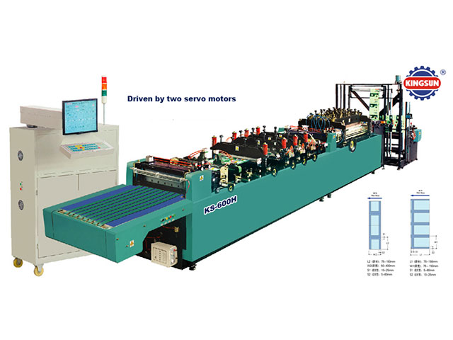 KS-600H Trilateral sealing bag  automatic bag making machine