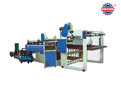 HQJ-B Series Servo Control Paper Sheeting Machines