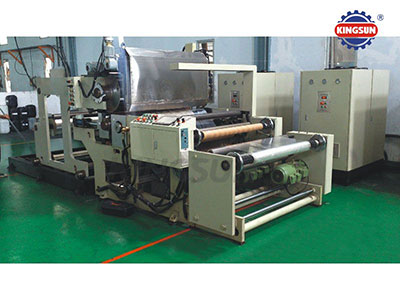 KLJ-1200 PVC/ PP/ EVA Glitter Film/ Multi-lens Embossing Machine