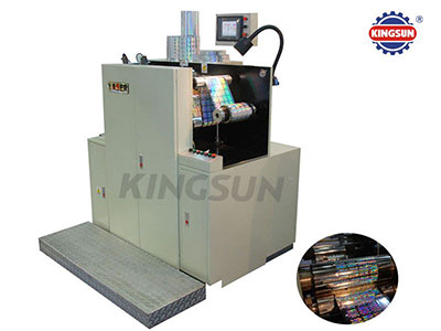 KLJ-250/400 Laser Holographic Label Equidistant Embossing Machine