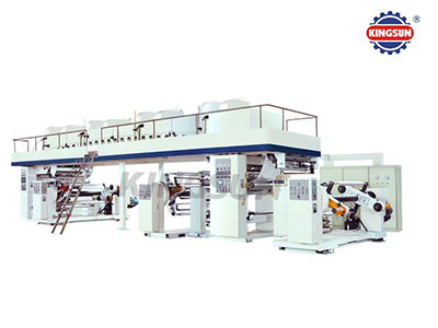 KFHJ-1050/1200  High Speed Dry Laminating Machine