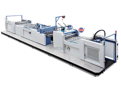 SW-1050GL High Speed Chain Knife Thermal Laminating Machine