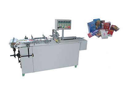 BTB-I Semi-automatic cellophane film wrapping machine