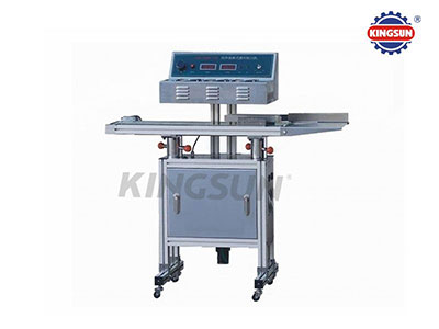 LGYS-1500B Continuous electron tube water-cooling induction sealing machine