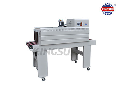 BS-N Series Shrink Packing Machine