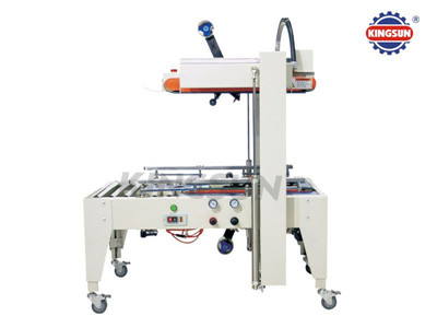 FXJ-5050Q Pneumatic carton sealers