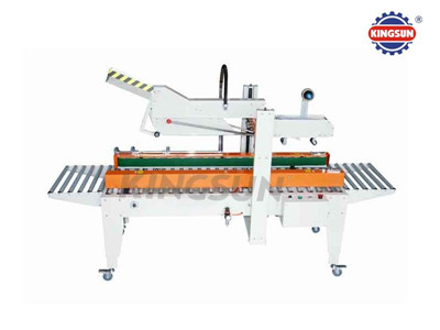 FXJ-5050Z Automatic fold carton tape sealer